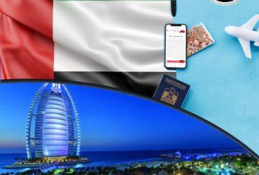 جذب نیروی کار در امارات